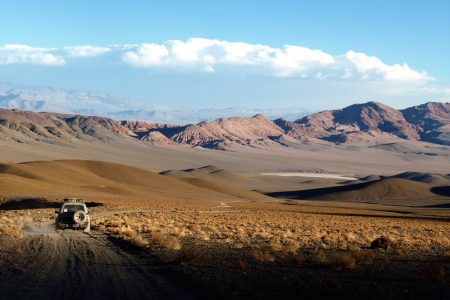 Découvrez notre randonnée Chili